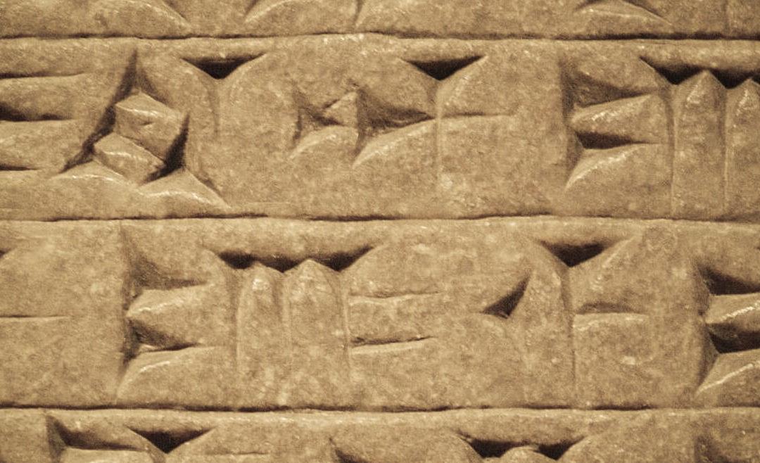 Derrida, De La Grammatologie : Grande et petites histoires de l'Ecriture